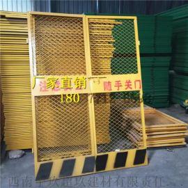 广西施工电梯安全门丨人货电梯防护门丨井口防护防护栏
