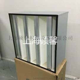 上海硕馨V型密褶式过滤器大风量过滤器