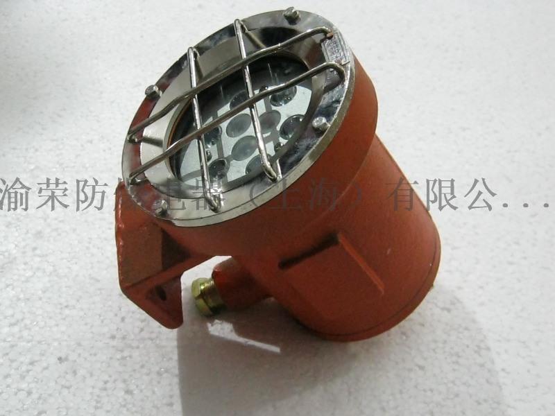 陕西铜川特价矿用LED机车灯