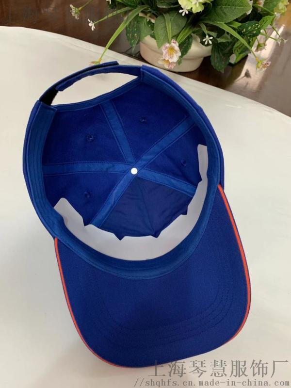 儿童棒球帽上海实体工厂