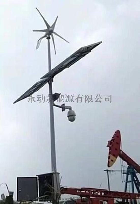 供应山东高效永磁风力发电机微风启动