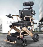 英洛华N5513A金色升级款老年人电动轮椅  电池