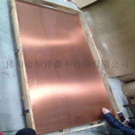 供应不锈钢黄古铜拉丝板 不锈钢红古铜板 金属制品