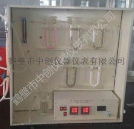 煤中碳酸盐二氧化碳测定仪 中创仪器质量优先