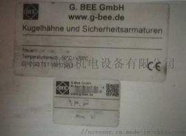 广州市朝德机电  G-BEE AKP64-1 1/4-DAE632.1-10F  G-BEE DAD63  G-BEE 90 DN50 PN40