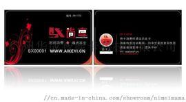 做卡找华成,会员卡专业设计制作,广州制卡