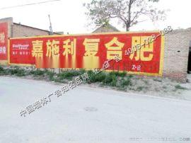 金昌墙体广告金昌校园文化标语金昌农村标语广告