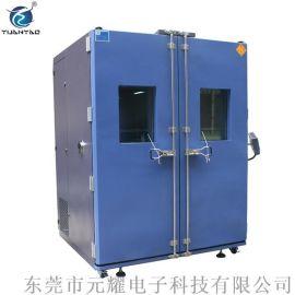 高低温YICT 无耀 大型高低温湿热试验箱