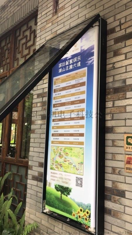 自动换画灯箱 铝型材换画广告灯箱 广州换画灯箱厂家