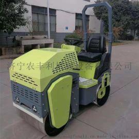 柴油小型座驾式1吨压路机报价