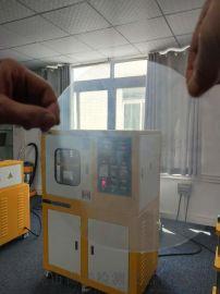 PVC小型压片机 PE料模压油压机