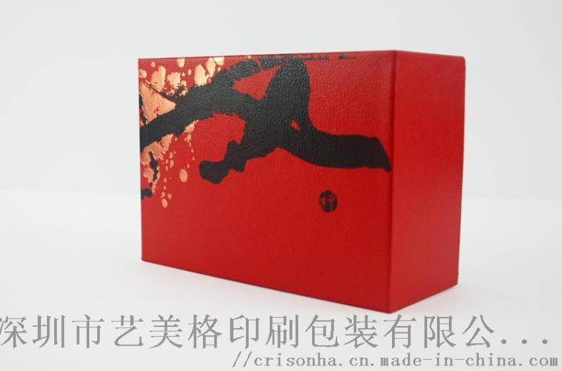 深圳工厂订制天地盒,高端礼品包装盒