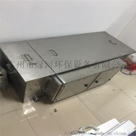 酒店餐饮油水分离器 厨房专用隔油池