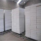 厂家生产硅质聚苯板 不燃改性聚苯板