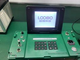 LB-70D帶大容量電池的綜合煙塵煙氣分析儀