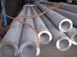 不锈钢食品卫生管,不锈钢流体输送管,不锈钢栏杆护栏管