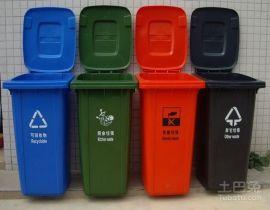 大型塑料环卫垃圾桶机器设备 山东通佳注塑机