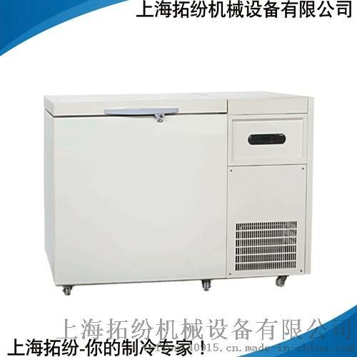 臥式冷藏冰箱    溫冰櫃