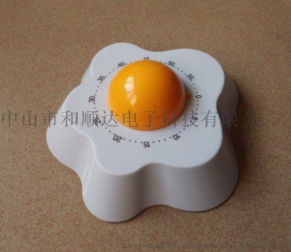 鸡蛋定时器 荷包蛋定时器 厨房计时器 厨房定时器 鸡形定时器