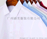 花都区短袖衬衫定做,职业装免烫白衬衣定制,工作服衬衫批发订制,可绣LOGO