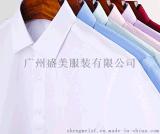 花都區短袖襯衫定做,職業裝免燙白襯衣定制,工作服襯衫批發訂制,可繡LOGO