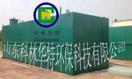 养殖废水处理设备操作简单