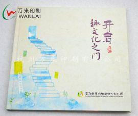 公司画册印刷 展会产品目录 画册 企业画册宣传册  专注印刷画册