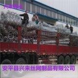 河北钢丝绳网,钢丝绳网规格,唐山钢丝绳网