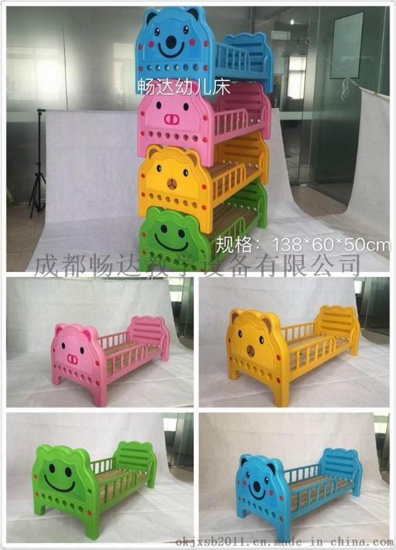 幼兒園玩具,幼兒園傢俱系列