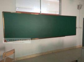 磁性广州绿板 学校课室教学绿板黑板 包送货上门安装 价格实惠