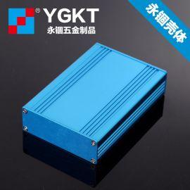 82.8*28.8 移动电源铝型材外壳/电子元器件DIY铝盒/控制器铝壳体