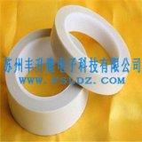 白色玻璃布胶带 绝缘保护胶带 线圈包扎玻璃布胶带 昆山厂家直供
