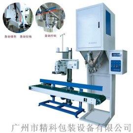 深圳称重式粉料定量包装机,化工粉料定量包装秤,厂家专业生产制造