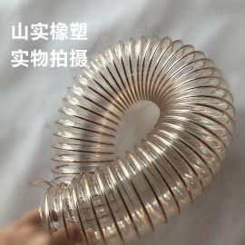 防静电TPU塑筋螺旋增强软管  钢丝增强耐磨伸缩吸尘软管    钢丝伸缩软管