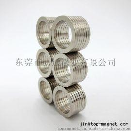 铁硼强磁铁圆形13x1打9.5孔强力磁铁强磁吸铁石大磁铁磁石永磁