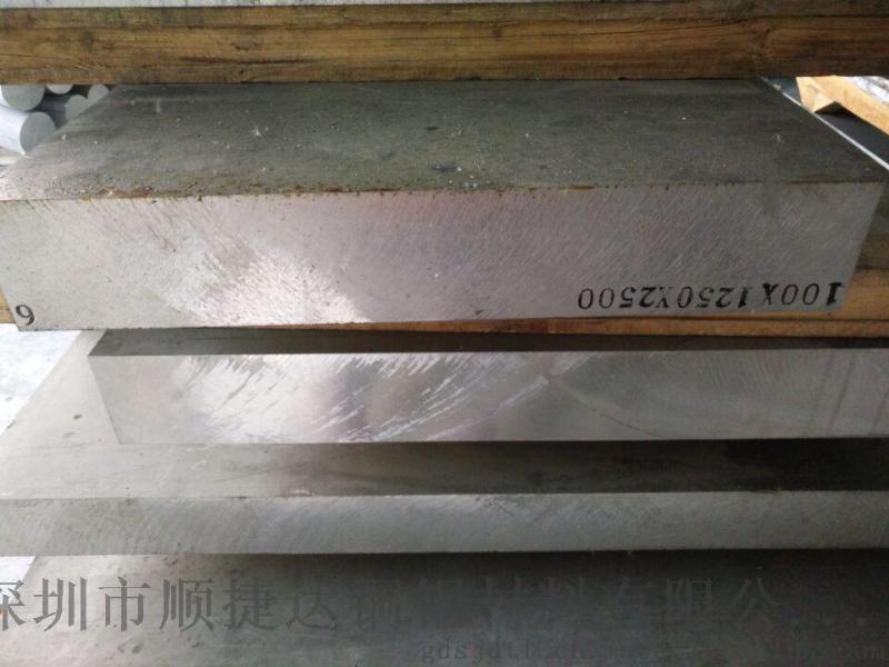 7075国标铝板 2024航空铝板 航天铝板