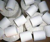 西安兰州拉萨西宁银川厂家酒店专用纸定做大卷纸小卷纸餐巾定做,纸面巾,纸盒抽纸