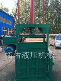 在线浏览/临清 拓佑牌ZYD-80药材液压打包机 金属打包机-有态度的厂家