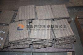 双金属复合耐磨钢板 耐磨堆焊钢板 切割 卷板 钻孔