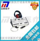 SM950聽力計/電測聽儀