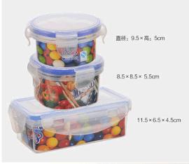 pp简易便携食品保鲜盒 微波炉便当盒密封储藏盒 掀盖式厨房收纳盒