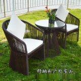 新款热销酒店户外桌椅 豪华时尚户外休闲桌椅