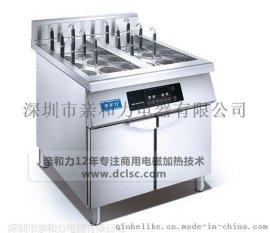 餐飲業煮面電磁爐廠家