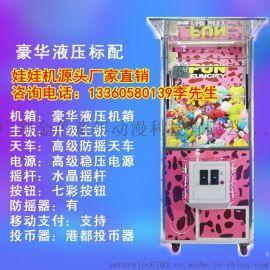 江苏抓烟机娃娃机 抓礼品游戏机 儿童投币夹娃娃机经销商