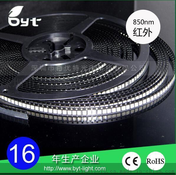 台湾鼎元进口 3528贴片红外线发射管 850nm红外0.4W发光二极管