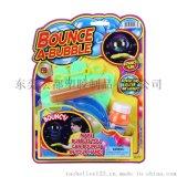 新奇特弹跳泡泡玩具 泡泡龙玩具 不破泡泡玩具 儿童玩具