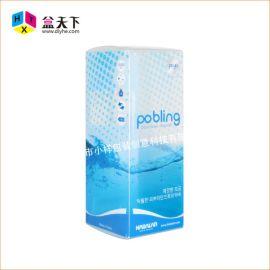 盒天下定制pvc折盒 透明pp小盒子 pp奶瓶盒 彩印pet盒子