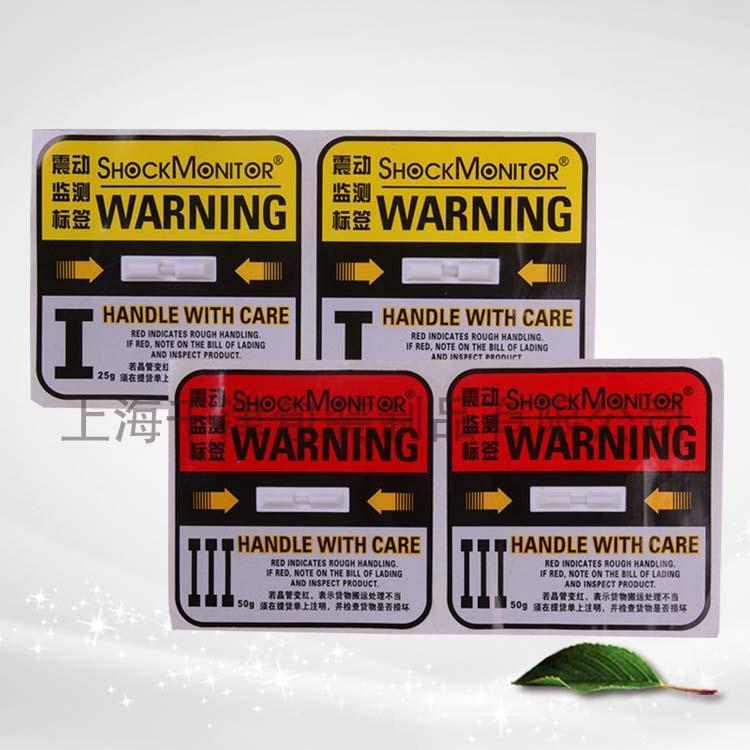 厂家直供防震动显示标签 物流震动监测标签  蓝色20g
