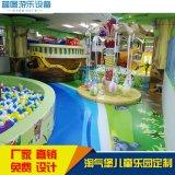 淘气堡厂家直销供应儿童乐园设备