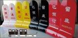 Y廣州亞克力標示牌 酒店臺籤臺卡 餐廳餐牌桌號牌 雅座牌